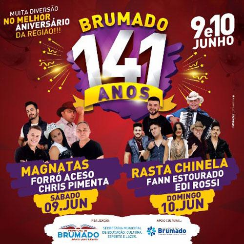 Brumado: Festejos de 141 anos terá apoio cultural da Câmara de Vereadores