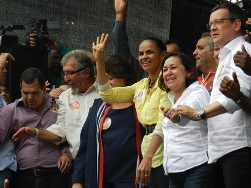 Candidata à presidência da república Marina Silva apresenta aos brumadenses suas propostas de governo