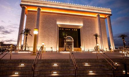 Ministério Público quer fechar Templo de Salomão