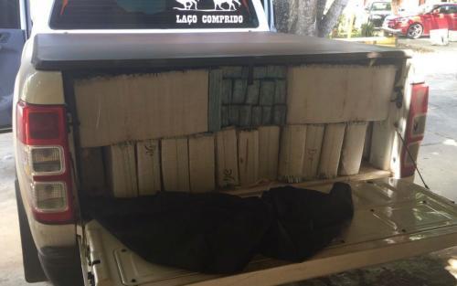 Polícia acha carro 'recheado' com 1,5 tonelada de maconha e prende 3 em Conquista