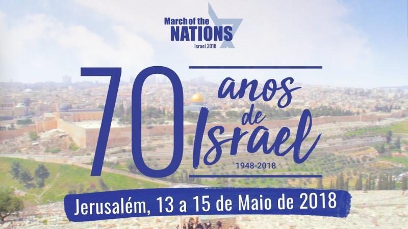 Israel celebra hoje 70 anos de independência