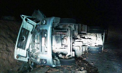 Mais um acidente é registrado na BA - 148, entre Rio de Contas e Marcolino Moura