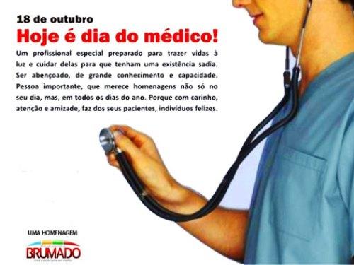 Secretaria de Saúde parabeniza médicos pela passagem do seu dia