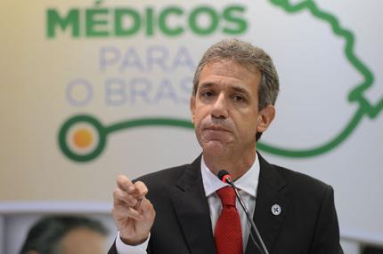 Ministro  da Saúde visitará a cidade e anunciará curso de medicina