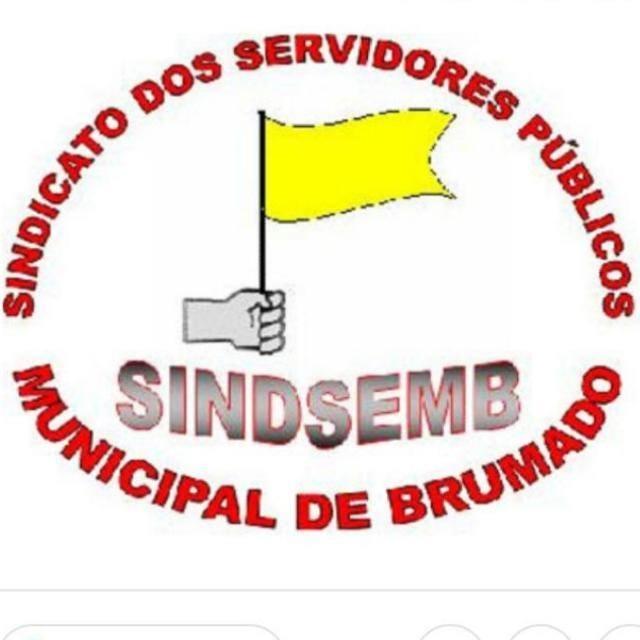 Sindicato dos Servidores Públicos Municipais de Brumado emite Nota de Utilidade Pública