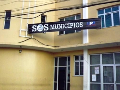 Anagé: Prefeitura de portas fechadas em protesto