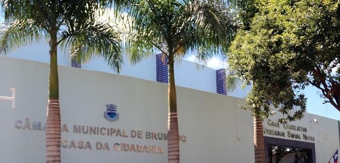 Brumado: MP instaura Inquérito Civil Público para apurar supostas irregularidades em contratos da Câmara de Vereadores