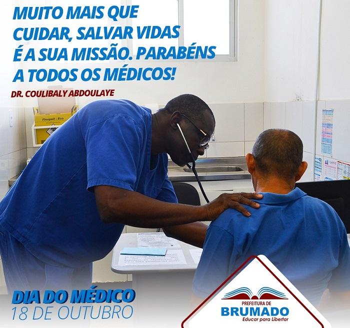 Dia do Médico: Prefeitura de Brumado presta homenagem e faz exaltação aos avanços na Saúde Pública