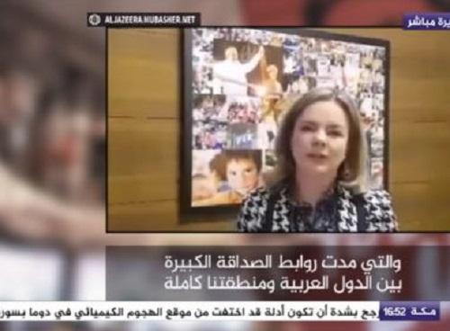PGR abre investigação sobre vídeo de Gleisi para TV Al-Jazira