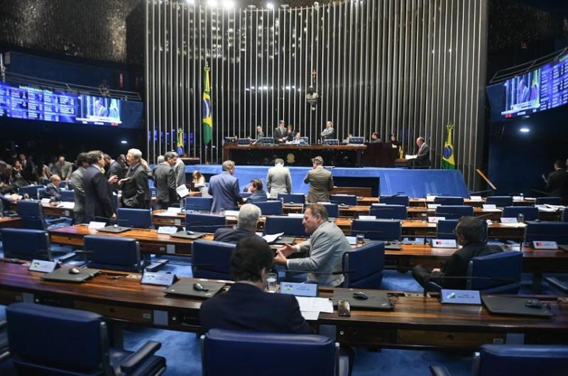 Senado aprova aumento de salário para STF e Ministério Público