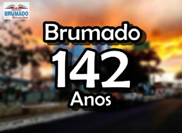 Brumado: Prefeitura anuncia que fará uma série de inaugurações durante programação de aniversário
