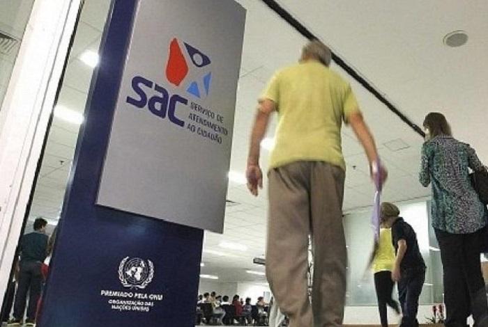 Estado prorroga recadastramento de aposentados da Justiça e Ministério Público