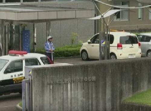 Ataque a clínica no Japão deixa 19 mortos e 45 feridos ; autor do crime se entregou