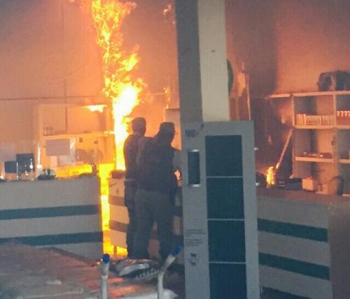 Cooperativa Agropecuária de Guanambi é incendiada