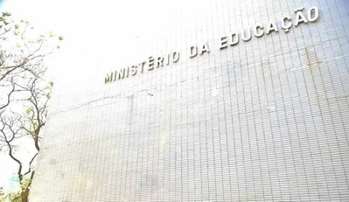 Suposta fraude em curso de Medicina em Guanambi é investigada pelo MEC