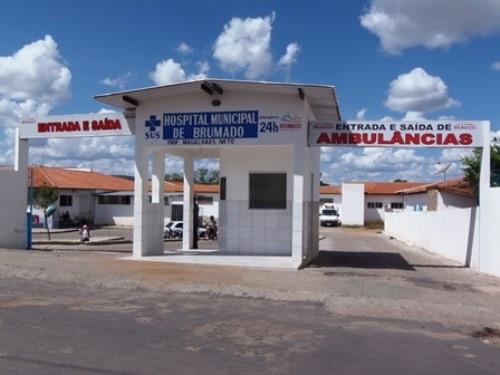 Brumado: extensão do cartório de registro de nascimentos e óbitos passa a funcionar no Hospital Municipal