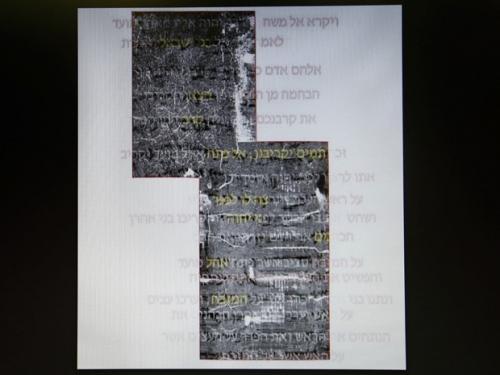 Pergaminho hebraico de 1.500 anos é decifrado graças à tecnologia